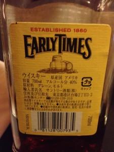 Japanese bourbon
